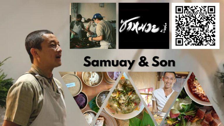 Samuay and Son Udon Thani