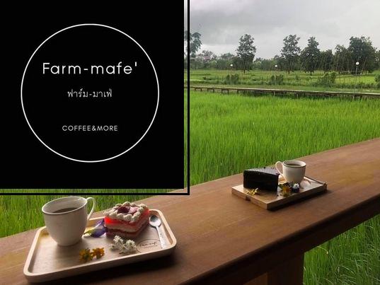 Un coffee shop dans la sérénité des rizières